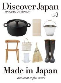 Discover Japan - UN GUIDE D'INITIATION Vol.3