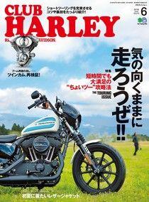 CLUB HARLEY 2018年6月號 Vol.215 【日文版】
