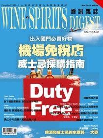 酒訊Wine & Spirits Digest 03月號/2014 第93期
