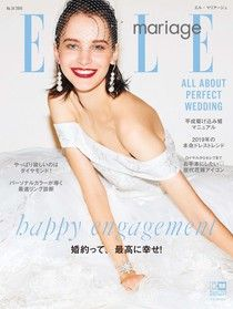 ELLE mariage No.34 【日文版】