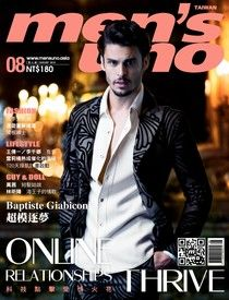 men's uno 男人誌 08月號/2015 第192期