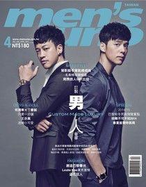 men's uno 男人誌 04月號/2014 第176期