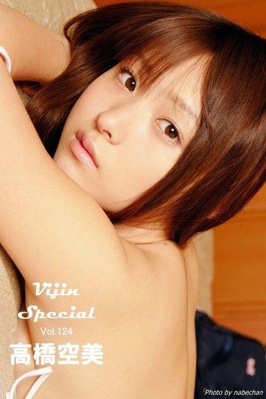 【Vijin Special  No.124】高橋空美  07