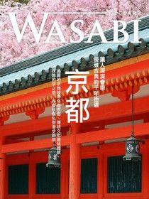 WASABI 京都