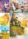 唐瑄《野人戰場》+加值復刻版5本