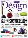 Shopping Design 12月號/2011 第37期