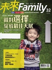 未來Family 32