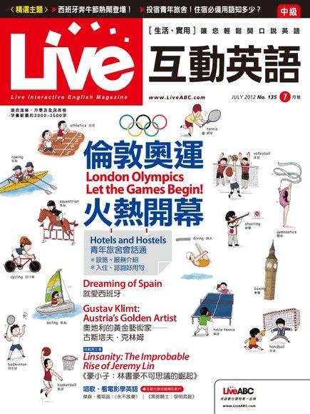 Live互動英語 07月號/2012年 第135期