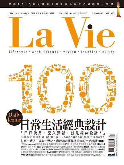 La Vie 06月號/2013 第110期