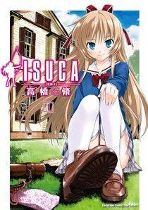 ISUCA依絲卡 (1)