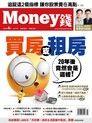 Money錢 08月號/2018 第131期