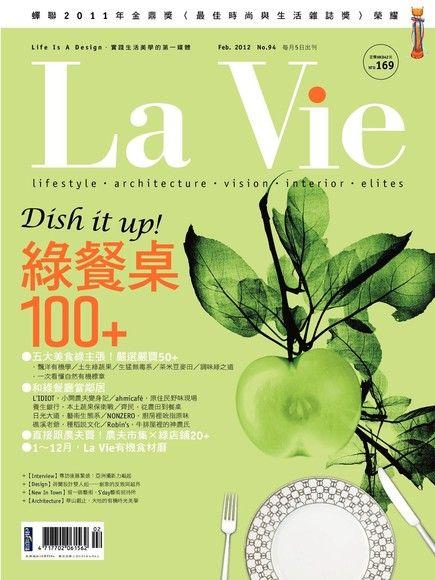 La_Vie_No.94_2012/02月號