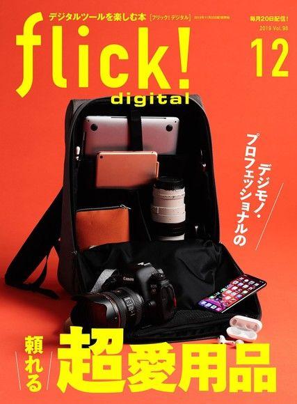 flick! 2019年12月號 Vol.98 【日文版】