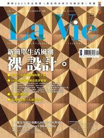 La_Vie_No.89_2011/9月號