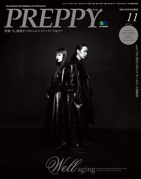 PREPPY 2020年11月號 【日文版】