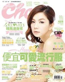 Choc 恰女生 05月號/2012 第126期