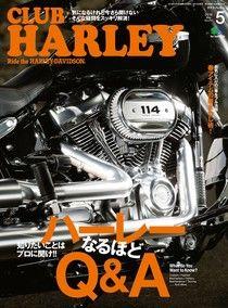 CLUB HARLEY 2018年5月號 Vol.214 【日文版】