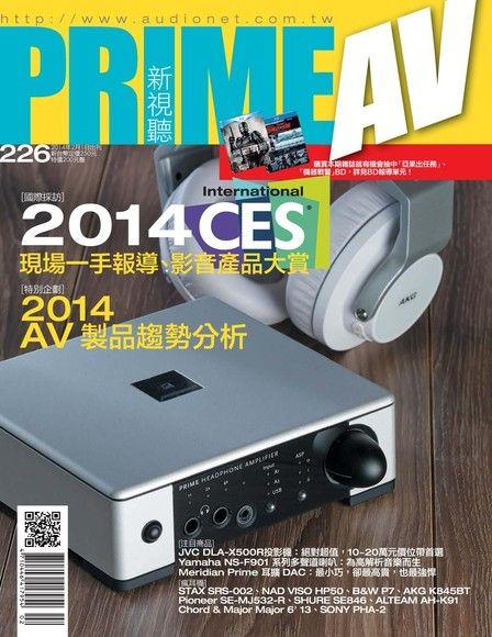 PRIME AV 新視聽 02月號/2014年 第226期