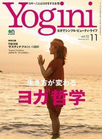 Yogini Vol.72 【日文版】