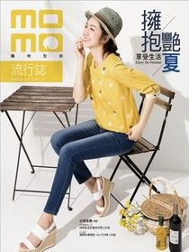 MOMO型錄-仲夏號流行誌