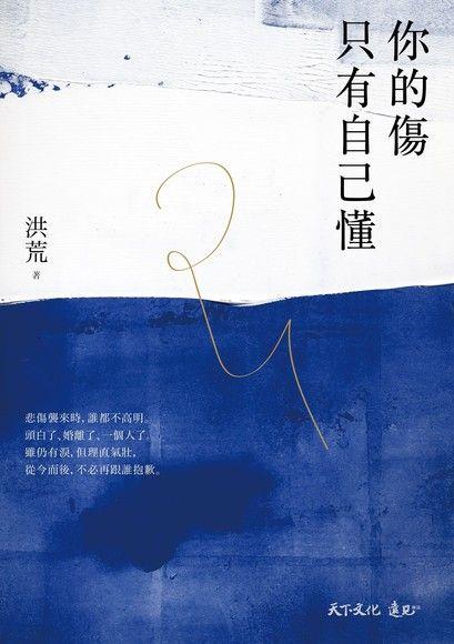 串起緣分,綁住幸福〈3〉:手鍊&髮束篇