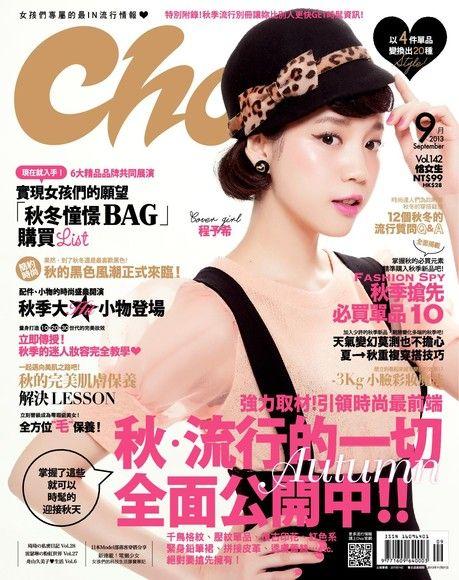 Choc 恰女生 09月號/2013 第142期