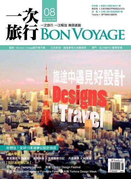 Bon Voyage一次旅行 雙月刊 6月號/2012 第08期