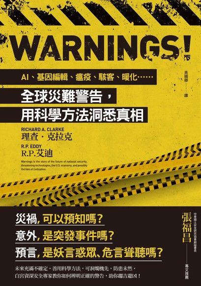 Warnings!