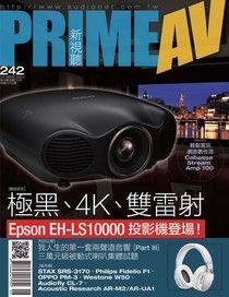 PRIME AV 新視聽 06月號/2015年 第242期