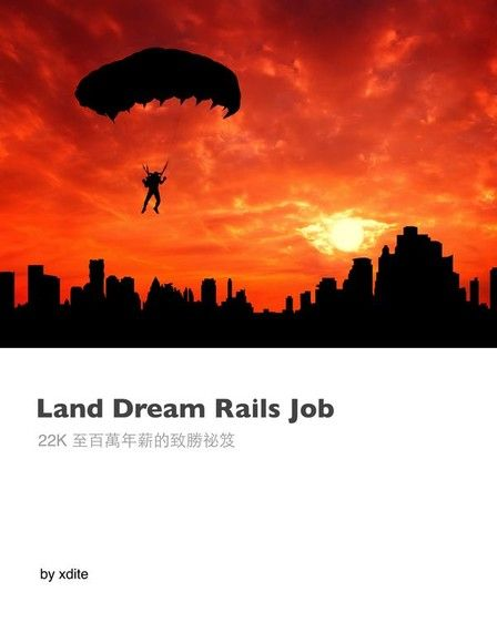 Land Dream Rails Job