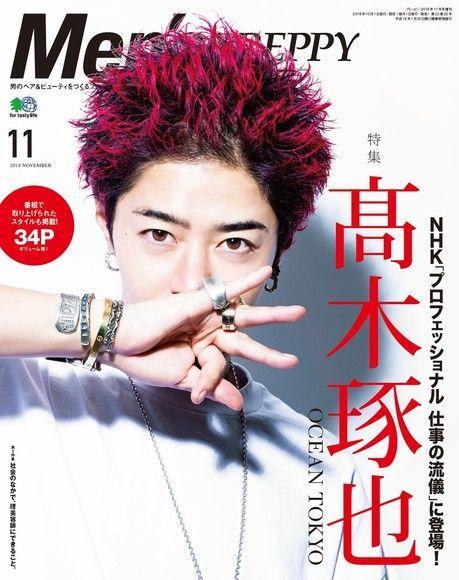 Men's PREPPY 2018年11月號 【日文版】