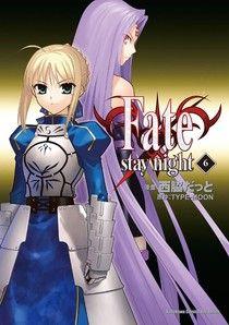 Fate/stay night (6)