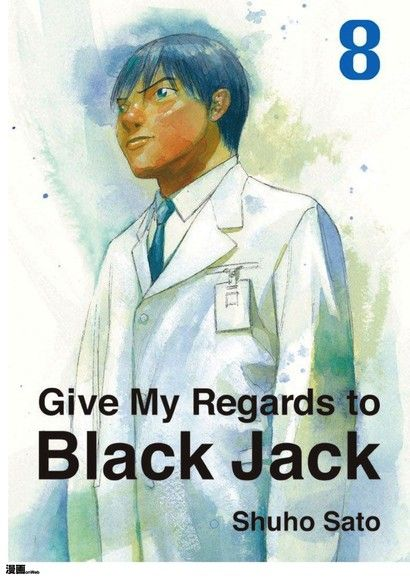 Give My Regards to Black Jack  Vol.08