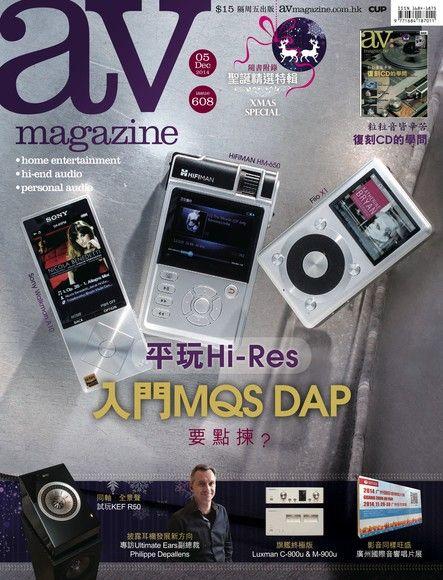 AV magazine雙周刊 608期 2014/12/05