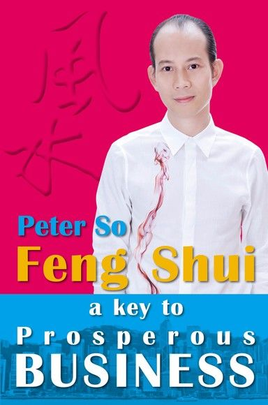 Feng Shui - A Key to Prosperous Business