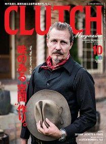 CLUTCH Magazine 2016年10月號 Vol.51 【日文版】