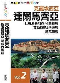 克羅埃西亞.斯洛維尼亞.蒙特內哥羅─克羅埃西亞─達爾馬齊亞