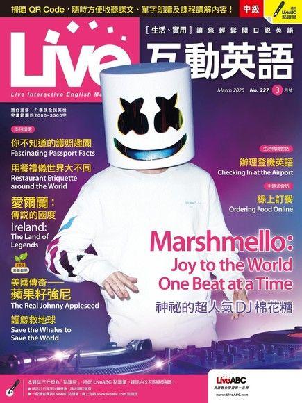 Live互動英語 03月號/2020 第227期