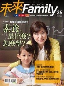 未來Family 35