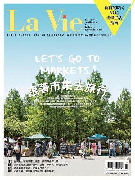 La Vie 08月號/2018 第172期
