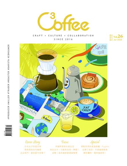 C³offee 咖啡誌 07月號/2020第26期