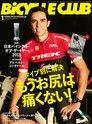 BiCYCLE CLUB 2018年1月號 No.393 【日文版】