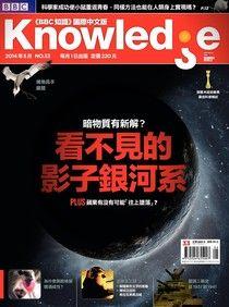 BBC知識 Knowledge 05月號/2014第33期