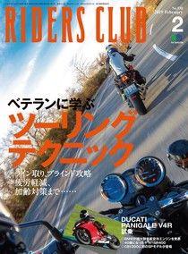 RIDERS CLUB 2019年2月號 No.538【日文版】