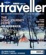 Lonely Planet 孤獨星球 11月號/2012年 第13期