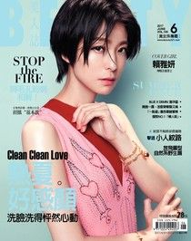 BEAUTY美人誌No.199 2017/06月號