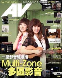 AV magazine周刊 513期