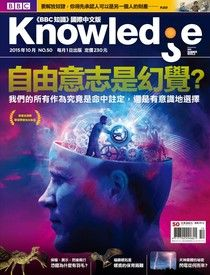 BBC知識 Knowledge 10月號/2015 第50期