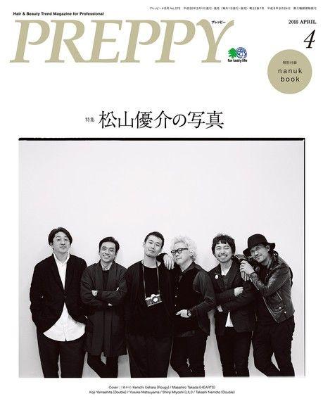 PREPPY 2018年4月號 【日文版】