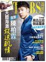 TVBS周刊 第823期 2013/08/06